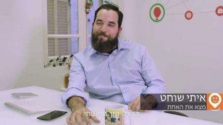 סרטון תדמיתי בשביל JobKarov