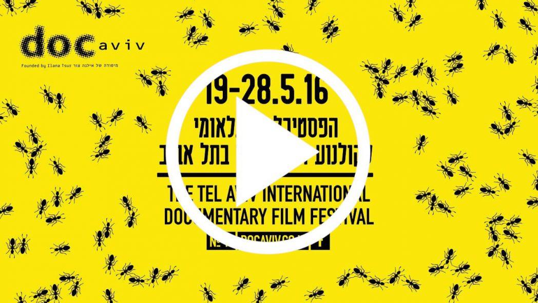 תיעוד כנסים ופסטיבלים - פסטיבל דוקאביב
